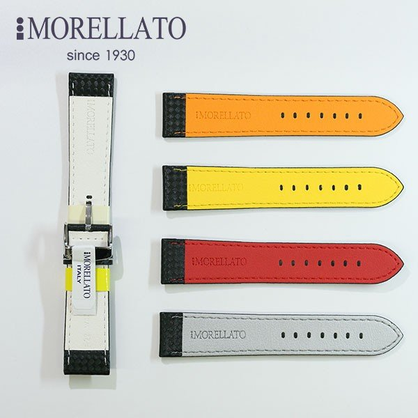 MORELLATO(モレラート) 腕時計ベルト 交換バンド BIKING(バイキング) 20mm 22mm