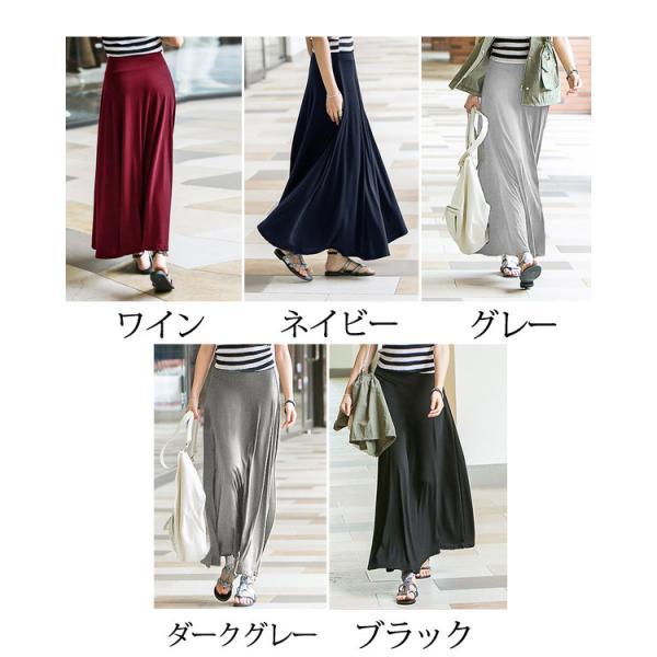 スカート マキシスカート ウエストゴム フレア 大きいサイズ Aライン レディース ボトムス(b177)(メール便送料無料)|raspberryy|02