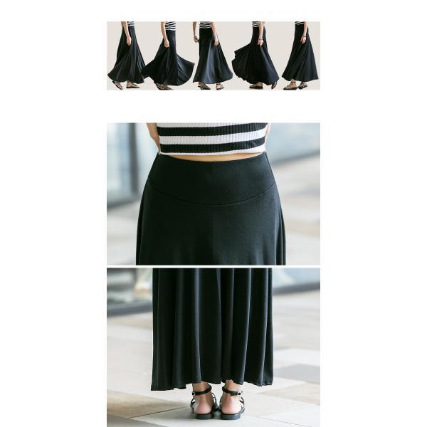 スカート マキシスカート ウエストゴム フレア 大きいサイズ Aライン レディース ボトムス(b177)(メール便送料無料)|raspberryy|04