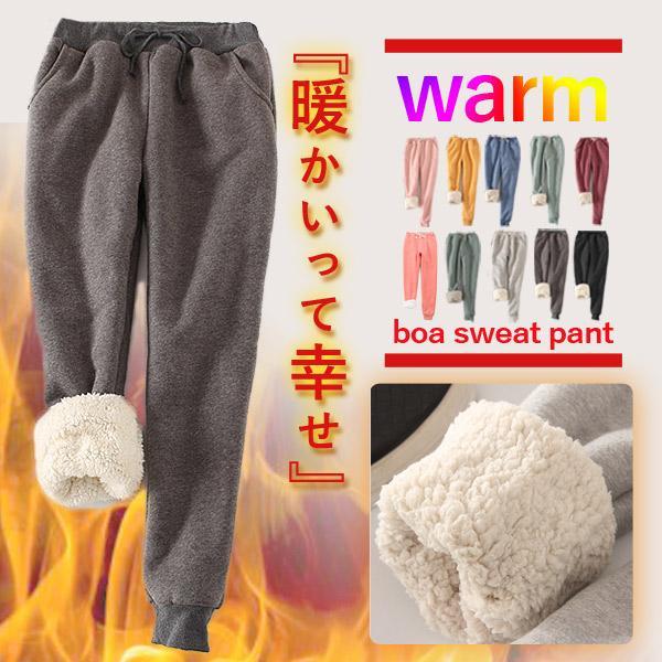 パンツ レディース 裏起毛 ズボン スウェット ルームウェア 大きいサイズ シンプル 無地 ^b193^|raspberryy