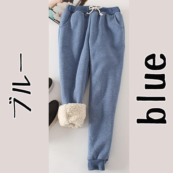 パンツ レディース 裏起毛 ズボン スウェット ルームウェア 大きいサイズ シンプル 無地 ^b193^|raspberryy|07