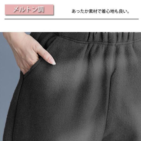 パンツ レディース 裏起毛 テーパードパンツ ラシャ素材 シンプル ゆったり 大きめ カジュアル ^b261^|raspberryy|02