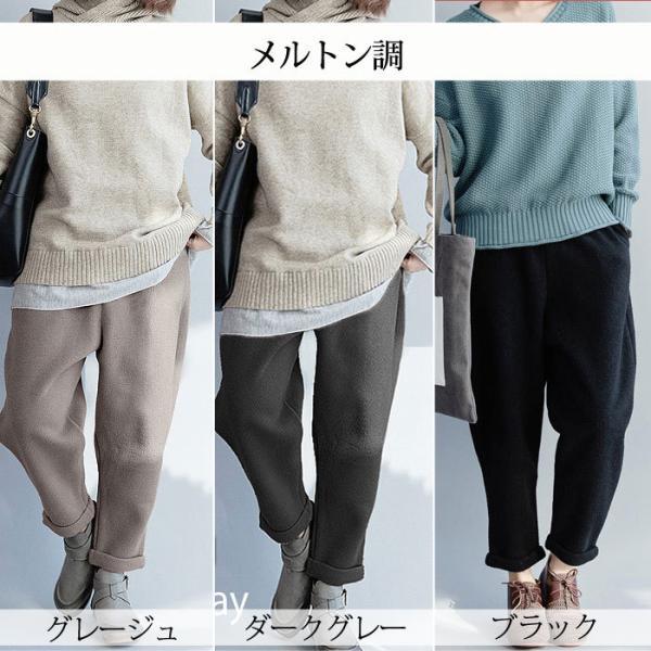 パンツ レディース 裏起毛 テーパードパンツ ラシャ素材 シンプル ゆったり 大きめ カジュアル ^b261^|raspberryy|14
