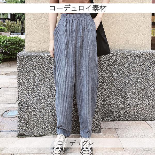 パンツ レディース 裏起毛 テーパードパンツ ラシャ素材 シンプル ゆったり 大きめ カジュアル ^b261^|raspberryy|16