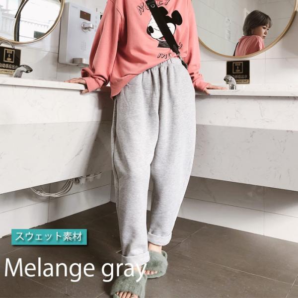 パンツ レディース 裏起毛 テーパードパンツ ラシャ素材 シンプル ゆったり 大きめ カジュアル ^b261^|raspberryy|08