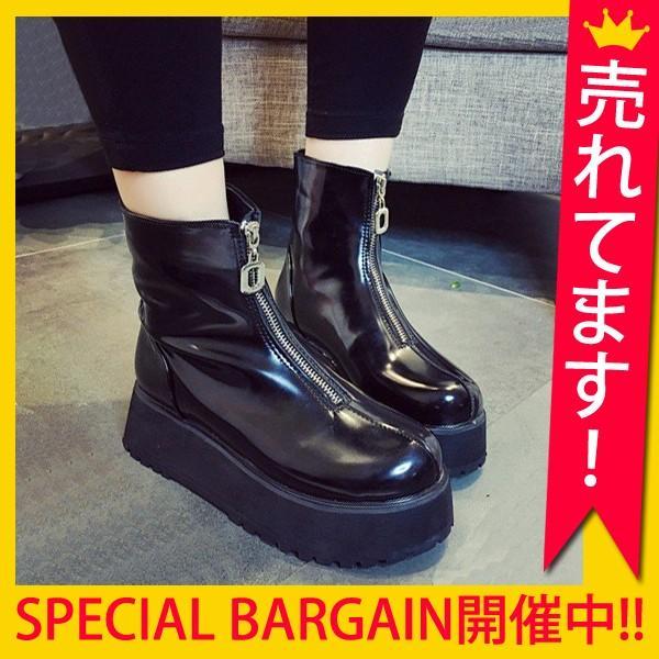 レディースシューズ ブーツ ミドル ショート 厚底 ジップ (bo-407)|raspberryy