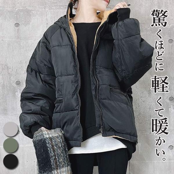 アウター レディース コート 中綿 暖かい ゆったり 大きいサイズ 軽い 韓国 おしゃれ^jk115^|raspberryy