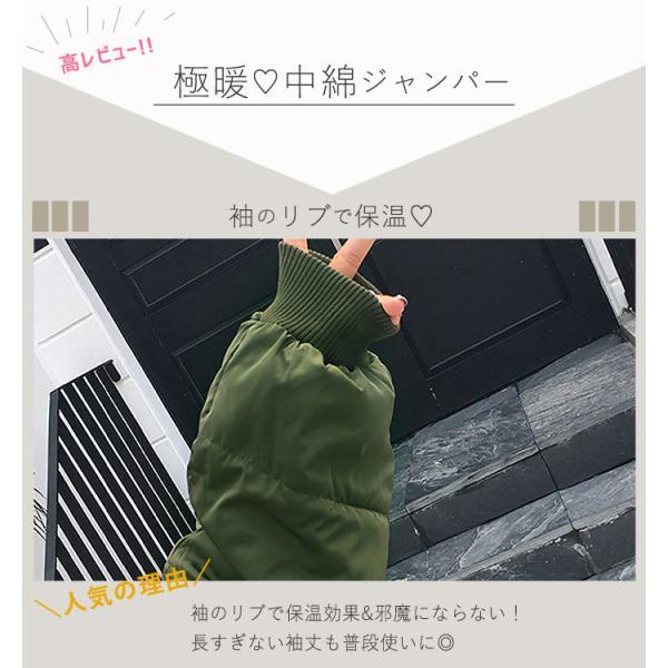 アウター レディース コート 中綿 暖かい ゆったり 大きいサイズ 軽い 韓国 おしゃれ^jk115^|raspberryy|02