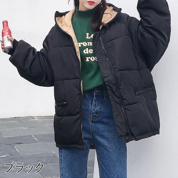 アウター レディース コート 中綿 暖かい ゆったり 大きいサイズ 軽い 韓国 おしゃれ^jk115^|raspberryy|16