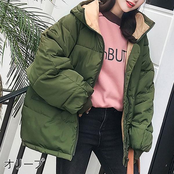 アウター レディース コート 中綿 暖かい ゆったり 大きいサイズ 軽い 韓国 おしゃれ^jk115^|raspberryy|17