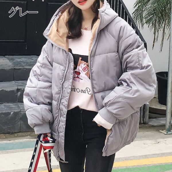 アウター レディース コート 中綿 暖かい ゆったり 大きいサイズ 軽い 韓国 おしゃれ^jk115^|raspberryy|18