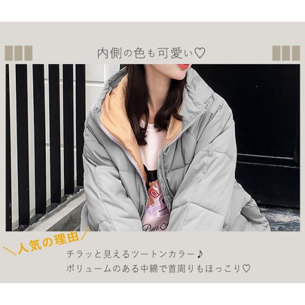 アウター レディース コート 中綿 暖かい ゆったり 大きいサイズ 軽い 韓国 おしゃれ^jk115^|raspberryy|03