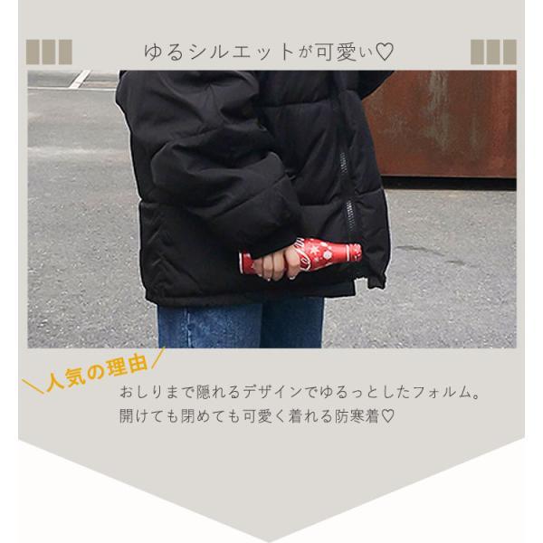 アウター レディース コート 中綿 暖かい ゆったり 大きいサイズ 軽い 韓国 おしゃれ^jk115^|raspberryy|04