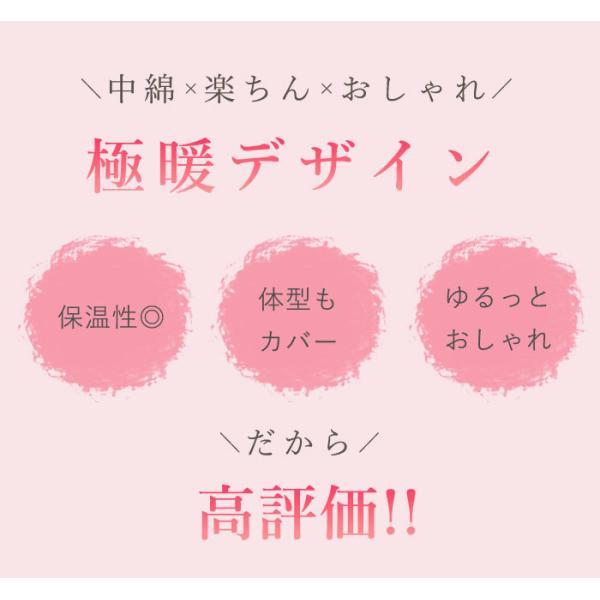 アウター レディース コート 中綿 暖かい ゆったり 大きいサイズ 軽い 韓国 おしゃれ^jk115^|raspberryy|05