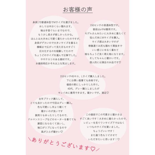 アウター レディース コート 中綿 暖かい ゆったり 大きいサイズ 軽い 韓国 おしゃれ^jk115^|raspberryy|06