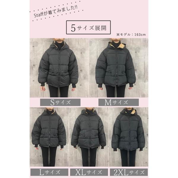 アウター レディース コート 中綿 暖かい ゆったり 大きいサイズ 軽い 韓国 おしゃれ^jk115^|raspberryy|07