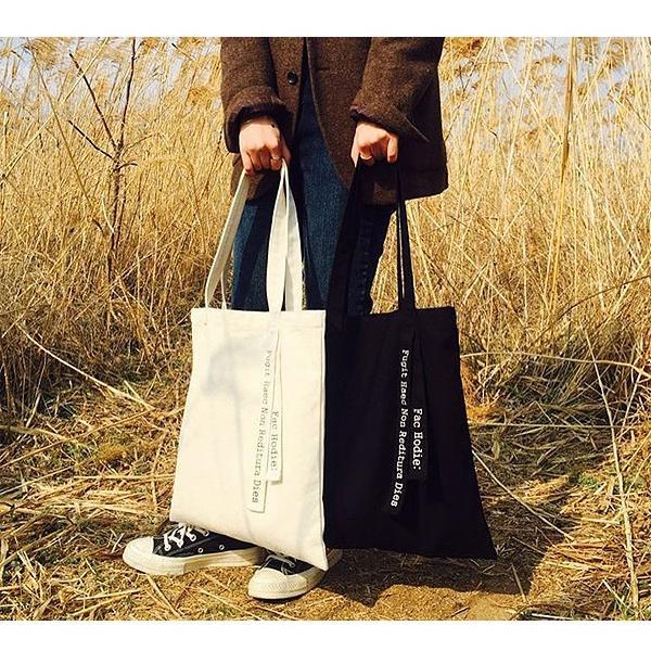 エコバッグ コンビニ レディース メンズ バック かばん 鞄 トート トートバック オススメ a4 サイズ A4 通勤 通学 (ゆうパケット送料無料)[郵2]^ka-116^|raspberryy|05