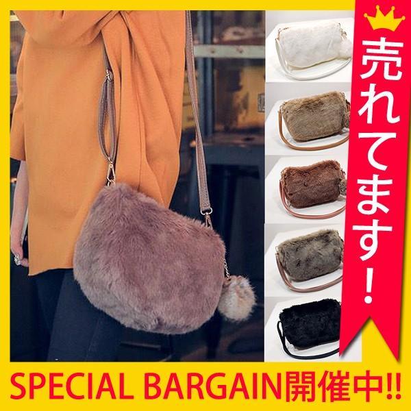 ショルダーバッグ  レディース 小さめ 斜め ファー クラッチバッグ バッグ BAG 鞄  (ka-122)|raspberryy