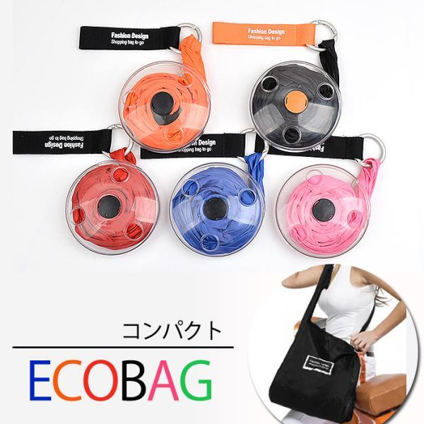 エコバッグ トートバッグ ショルダーバッグ 大容量 撥水加工 コンパクト 折りたたみ バッグ かばん 鞄 レディース ^ka-162^|raspberryy