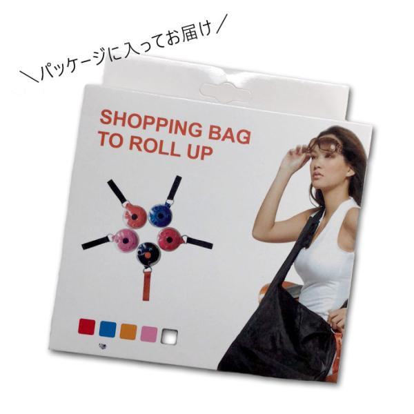 エコバッグ トートバッグ ショルダーバッグ 大容量 撥水加工 コンパクト 折りたたみ バッグ かばん 鞄 レディース ^ka-162^|raspberryy|10