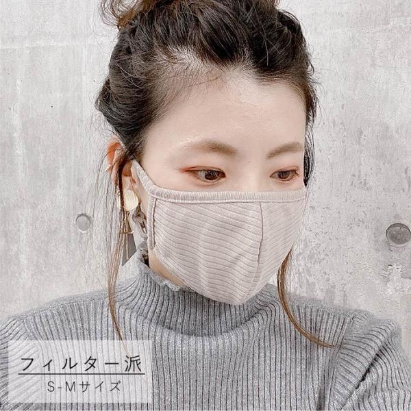 【2枚セット】【ワッフルマスク】マスク 洗えるマスク コットン 大人 子供 調節可能 二重構造 お洒落 おしゃれ(定形外送料無料)[定形外]^msz51^ raspberryy 11