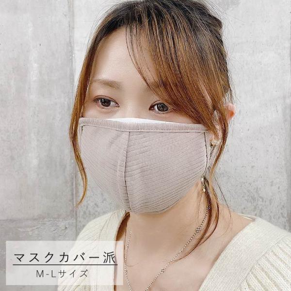 【2枚セット】【ワッフルマスク】マスク 洗えるマスク コットン 大人 子供 調節可能 二重構造 お洒落 おしゃれ(定形外送料無料)[定形外]^msz51^ raspberryy 12