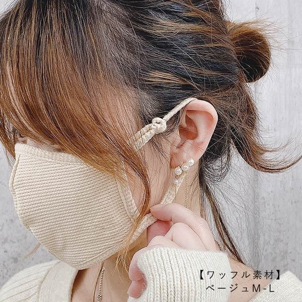【2枚セット】【ワッフルマスク】マスク 洗えるマスク コットン 大人 子供 調節可能 二重構造 お洒落 おしゃれ(定形外送料無料)[定形外]^msz51^|raspberryy|15