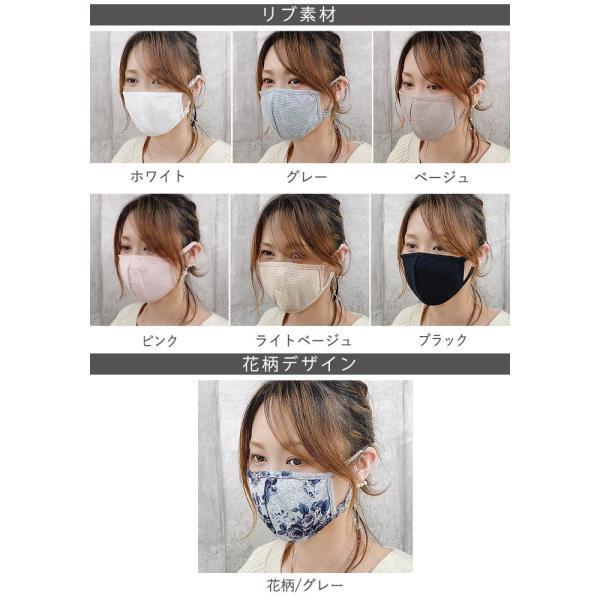 【2枚セット】【ワッフルマスク】マスク 洗えるマスク コットン 大人 子供 調節可能 二重構造 お洒落 おしゃれ(定形外送料無料)[定形外]^msz51^ raspberryy 21