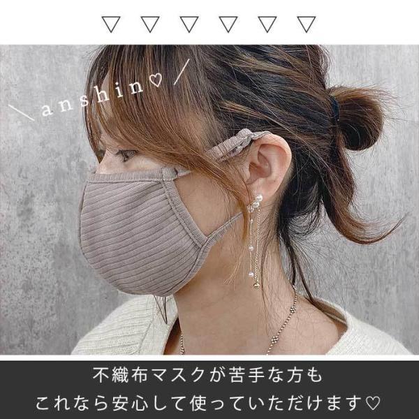 【2枚セット】【ワッフルマスク】マスク 洗えるマスク コットン 大人 子供 調節可能 二重構造 お洒落 おしゃれ(定形外送料無料)[定形外]^msz51^ raspberryy 09