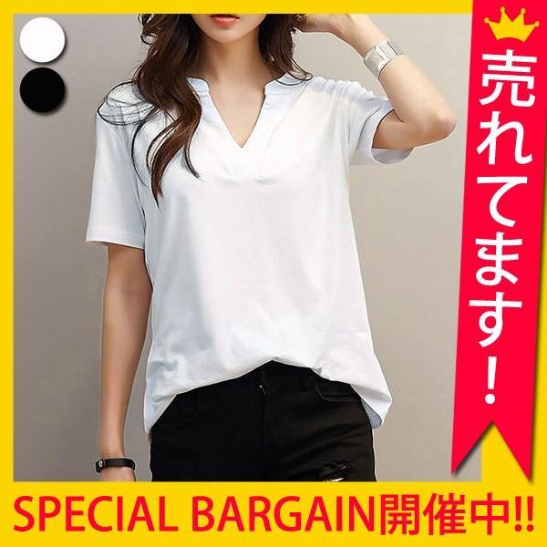 【値下げ】Tシャツ トップス レディース 半袖 スキッパー 無地 カットソー(t324)(メール便送料無料)|raspberryy