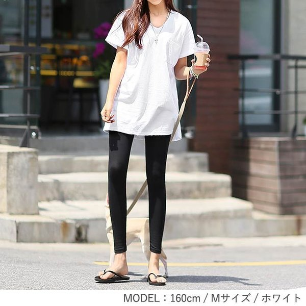 Tシャツ トップス チュニック レディース 体型カバー ゆったり 大きいサイズ 半袖 バックプリント ロゴ カットソー 【メール便送料無料】 (t425)|raspberryy|02