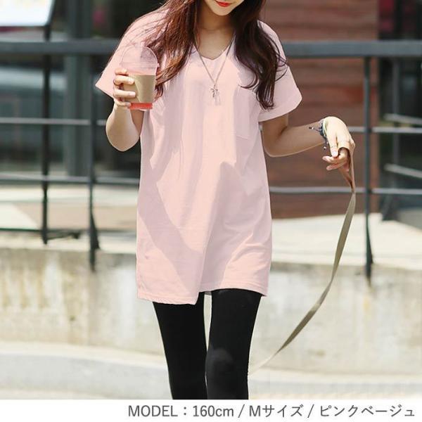 Tシャツ トップス チュニック レディース 体型カバー ゆったり 大きいサイズ 半袖 バックプリント ロゴ カットソー 【メール便送料無料】 (t425)|raspberryy|11