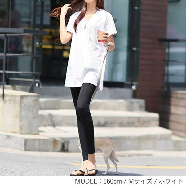 Tシャツ トップス チュニック レディース 体型カバー ゆったり 大きいサイズ 半袖 バックプリント ロゴ カットソー 【メール便送料無料】 (t425)|raspberryy|03
