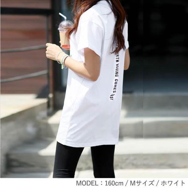 Tシャツ トップス チュニック レディース 体型カバー ゆったり 大きいサイズ 半袖 バックプリント ロゴ カットソー 【メール便送料無料】 (t425)|raspberryy|04