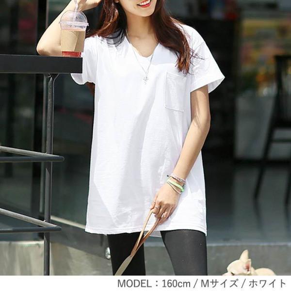 Tシャツ トップス チュニック レディース 体型カバー ゆったり 大きいサイズ 半袖 バックプリント ロゴ カットソー 【メール便送料無料】 (t425)|raspberryy|06