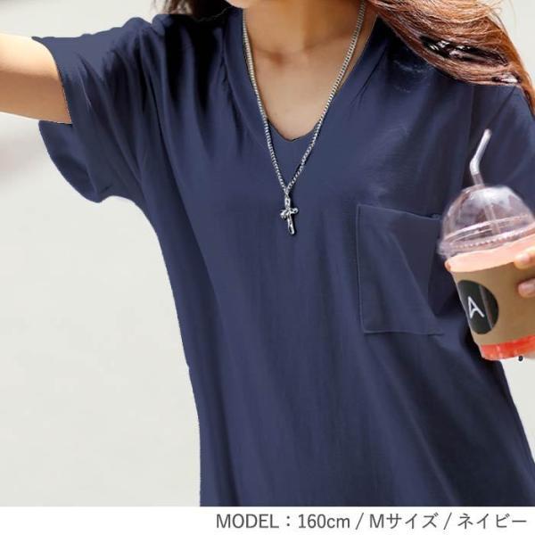 Tシャツ トップス チュニック レディース 体型カバー ゆったり 大きいサイズ 半袖 バックプリント ロゴ カットソー 【メール便送料無料】 (t425)|raspberryy|08