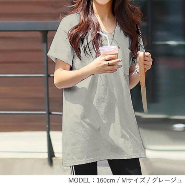 Tシャツ トップス チュニック レディース 体型カバー ゆったり 大きいサイズ 半袖 バックプリント ロゴ カットソー 【メール便送料無料】 (t425)|raspberryy|09