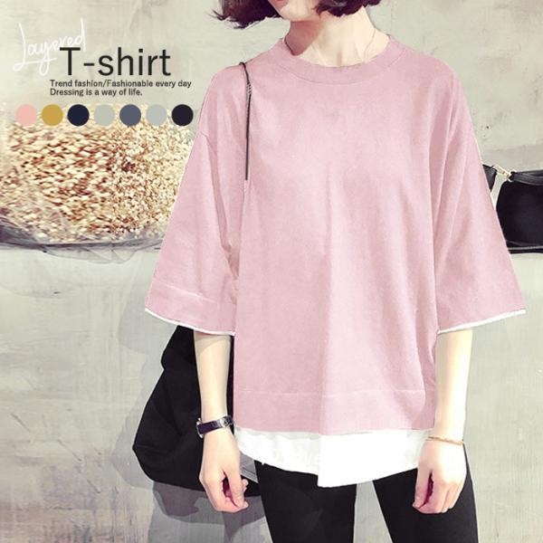 Tシャツ レディース 半袖 おしゃれ 大きいサイズ 体型カバー 5分袖 カットソー トップス (ゆうパケット送料無料)[郵2]^t427^|raspberryy