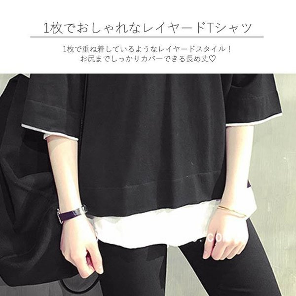 Tシャツ レディース 半袖 おしゃれ 大きいサイズ 体型カバー 5分袖 カットソー トップス (ゆうパケット送料無料)[郵2]^t427^|raspberryy|02