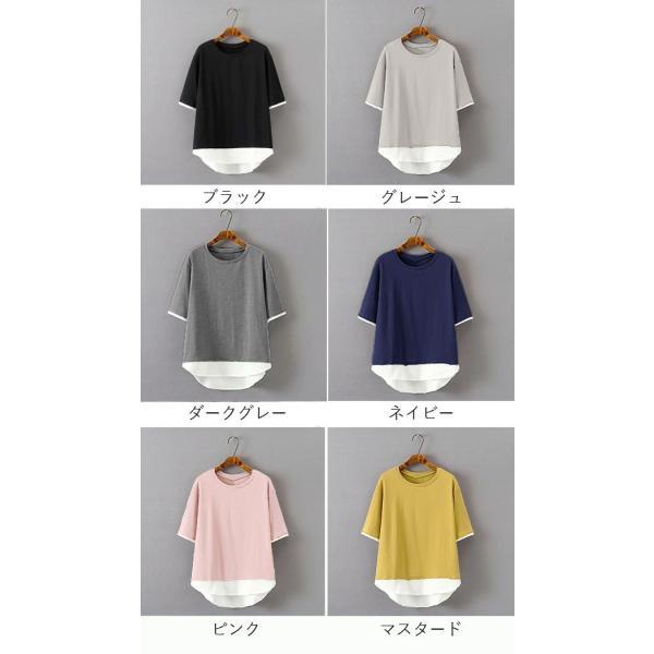 Tシャツ レディース 半袖 おしゃれ 大きいサイズ 体型カバー 5分袖 カットソー トップス (ゆうパケット送料無料)[郵2]^t427^|raspberryy|13