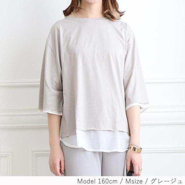 Tシャツ レディース 半袖 おしゃれ 大きいサイズ 体型カバー 5分袖 カットソー トップス (ゆうパケット送料無料)[郵2]^t427^|raspberryy|14