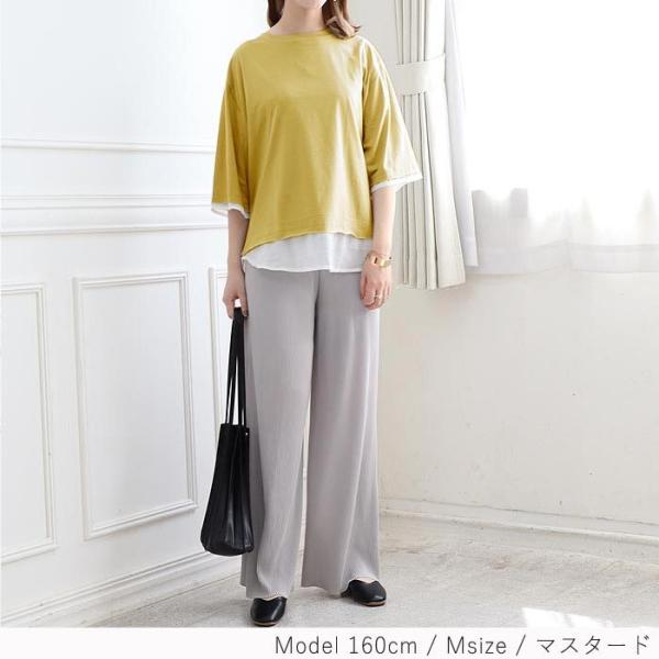 Tシャツ レディース 半袖 おしゃれ 大きいサイズ 体型カバー 5分袖 カットソー トップス (ゆうパケット送料無料)[郵2]^t427^|raspberryy|16