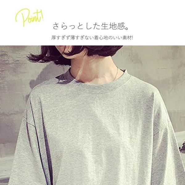Tシャツ レディース 半袖 おしゃれ 大きいサイズ 体型カバー 5分袖 カットソー トップス (ゆうパケット送料無料)[郵2]^t427^|raspberryy|03