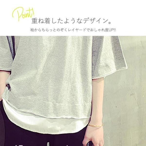 Tシャツ レディース 半袖 おしゃれ 大きいサイズ 体型カバー 5分袖 カットソー トップス (ゆうパケット送料無料)[郵2]^t427^|raspberryy|04