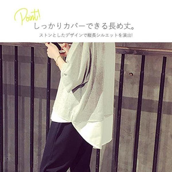 Tシャツ レディース 半袖 おしゃれ 大きいサイズ 体型カバー 5分袖 カットソー トップス (ゆうパケット送料無料)[郵2]^t427^|raspberryy|05