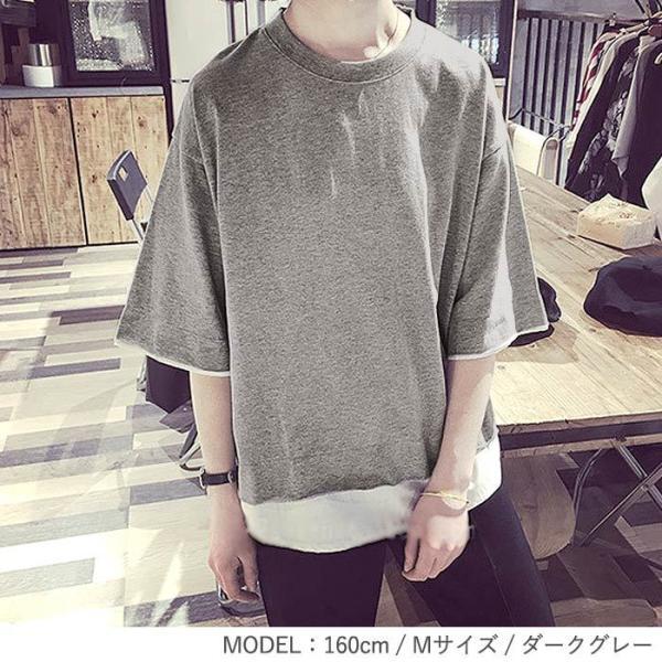 【プレミアム会員5%OFF】Tシャツ トップス チュニック レディース 体型カバー ゆったり 大きいサイズ 半袖 TEE カットソー(t427)(メール便送料無料)|raspberryy|08