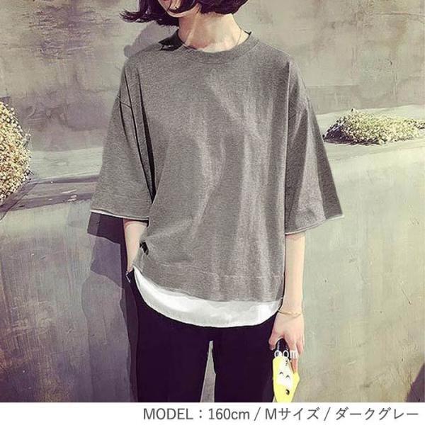 Tシャツ レディース 半袖 おしゃれ 大きいサイズ 体型カバー 5分袖 カットソー トップス (ゆうパケット送料無料)[郵2]^t427^|raspberryy|09