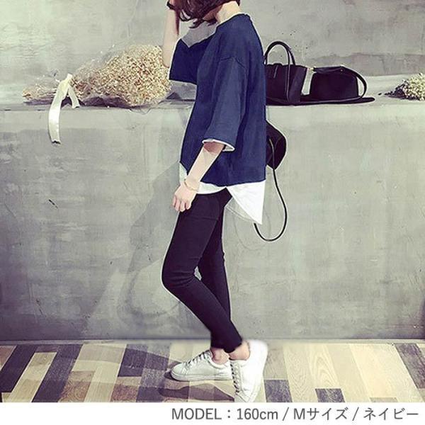 【プレミアム会員5%OFF】Tシャツ トップス チュニック レディース 体型カバー ゆったり 大きいサイズ 半袖 TEE カットソー(t427)(メール便送料無料)|raspberryy|10