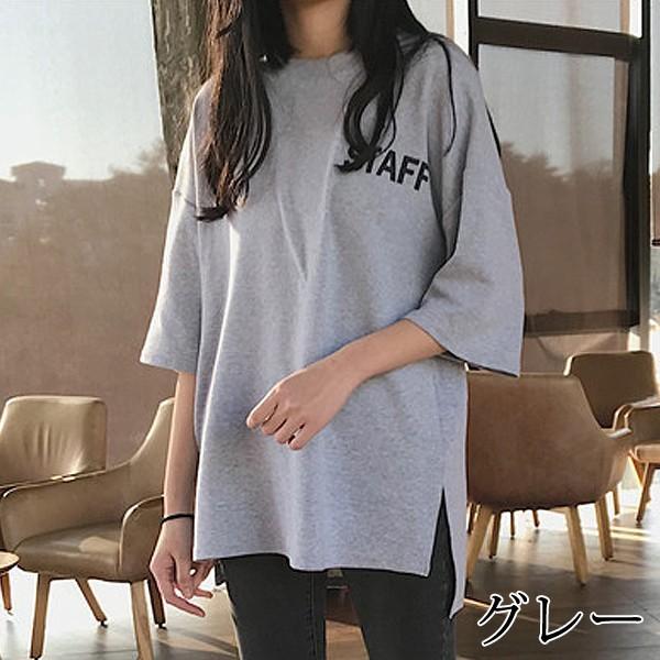 カットソー Tシャツ ロゴ バックプリント 大きいサイズ オーバーサイズ トップス レディース (t431)(Pr)(メール便送料無料) raspberryy 11