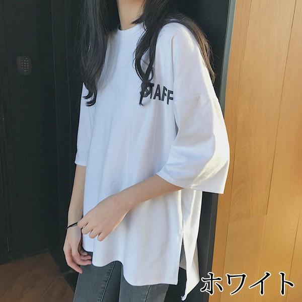 カットソー Tシャツ ロゴ バックプリント 大きいサイズ オーバーサイズ トップス レディース (t431)(Pr)(メール便送料無料) raspberryy 09